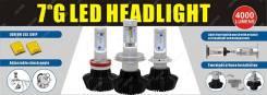 Светодиодные лампа 2шт H4 LED HEADLIGHT LED HEADLIGHT 7G