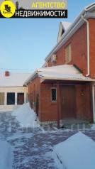 Уютный дом в черте города со всеми удобствами в Арсеньеве. От агентства недвижимости (посредник)
