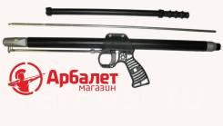 Ружьё подводное пневматическое РПП-4М (длинное) - Распродажа!