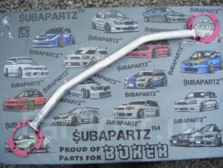 Распорка. Subaru Legacy B4, BE5, BE9, BEE Subaru Legacy, BE5, BH5, BH9, BHE, BHC, BE9 Двигатели: EJ201, EJ25, EJ20, EJ251, EZ30