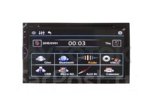 Универсальная магнитола 2Din CD/MP3/DVD Windows MP-1269