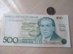 Крузадо Бразильский.