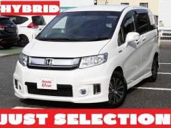 Honda Freed Spike Hybrid. вариатор, передний, 1.5, электричество, 45 663тыс. км, б/п. Под заказ
