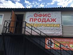 Кузовщик. Ип ермаков в н. Улица Некрасовская 50