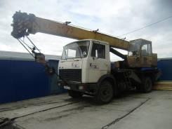 Ивановец КС-3577. Продам кран КС-3577, 14 000кг., 14м.