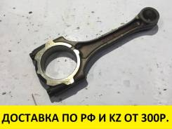Шатун. Toyota: Crown Majesta, Crown, Aristo, Soarer, Mark II, Origin, Cresta, Altezza, Progres, Brevis, Chaser Двигатели: 1JZGE, 2JZFSE, 2JZGE