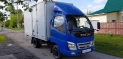 Foton. Продам фургон , 2 500куб. см., 1 500кг., 4x2