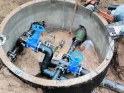 Водопровод, канализация, септики, лос, кнс