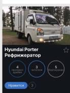 Hyundai Porter II. Продаю Хендай Портер 2 Авторефрижератор, 2 500куб. см., 1 000кг.
