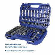 Набор инструментов Goodyear 110 предметов в пластиковом кейсе 1/2, 1/4 GY002110