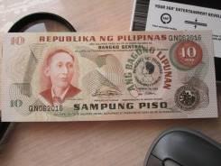 Песо Филиппинское.
