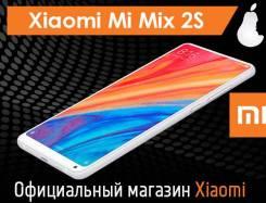 Xiaomi Mi Mix 2S. Новый, 64 Гб, Белый