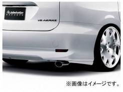 Накладка на бампер. Toyota Estima, ACR50, AHR20