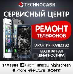 Ремонт телефона Xiaomi, Asus, Highscreen, Huawei, Sony, Meizu, Samsung