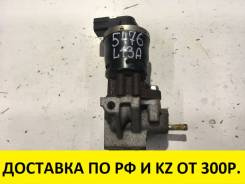 Клапан egr. Honda: Jazz, Mobilio, Civic Hybrid, Airwave, Civic, City, Mobilio Spike, Fit Aria, Fit, Partner Двигатели: L12A1, L12A3, L12A4, L13A1, L13...