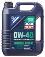 Liqui Moly. Вязкость 0W-40, синтетическое