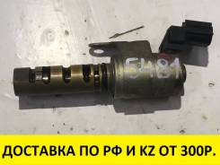 Клапан vvt-i. Toyota: Mark II Wagon Blit, Crown Majesta, Crown, Verossa, Mark II, Cresta, Altezza, Chaser Двигатель 1GFE
