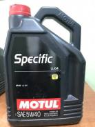Motul Specific. Вязкость 5W40, синтетическое