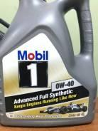 Mobil 1. Вязкость 0W40, синтетическое