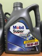 Mobil Super. Вязкость 10W40, полусинтетическое