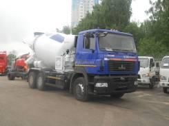 Tigarbo. Автобетоносмеситель 69361А шасси МАЗ-6312С5-575-012 7м3, 6 650куб. см., 7,00куб. м. Под заказ