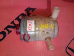 Бачок гидроусилителя руля. Honda HR-V, GH3, GH4, GH1, GH2 Двигатели: D16W1, D16W2, D16W5, D16A