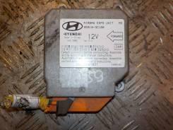 Блок управления AIR BAG 2000-2005 Kia Magentis