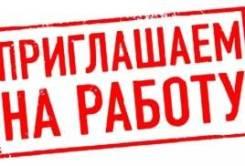 """Разнорабочий. ООО """" Умелец"""". Город, пригород"""