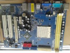 GeForce 7025
