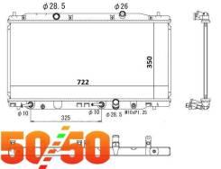 Радиатор HD0012 SAT Гарантия от 3 месяцев!