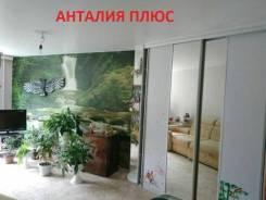 3-комнатная, улица Артековская 3. Пригород, агентство, 61кв.м. Интерьер