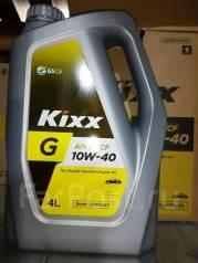 Kixx Gold. Вязкость 10W-40, полусинтетическое