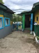Сдам посуточно дом на летний период в п. Ливадия. От агентства недвижимости (посредник)