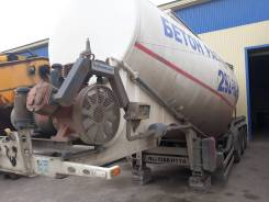 Ali Riza Usta. Продается полуприцеп цементовоз, 40 000кг.