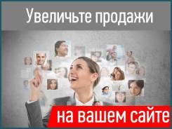 Контекстная реклама в РСЯ