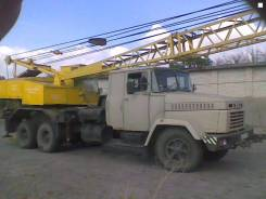 Камышин КС-4562. Продаётся Автокран КС-4562 «Камышин» на шасси КРАЗ-250