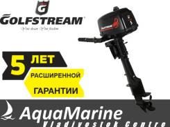 Golfstream. 5,00л.с., 2-тактный, бензиновый, нога S (381 мм), 2018 год год