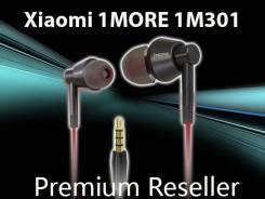 Наушники Xiaomi 1MORE 1M301 In-Ear Piston Headphones