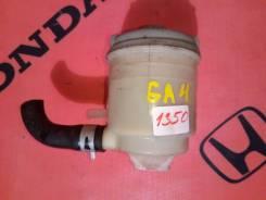 Бачок гидроусилителя руля. Honda Logo, GA3 Honda Capa, GA4, GA6 Двигатели: D13B, D13B7