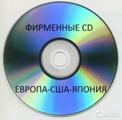 Фирменные CD (Европа-США-Япония)