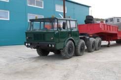 Tatra. Продам обменяю 813