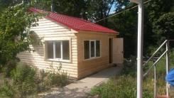 Плотник: короб, витрина, подиум, двери, окна, сайдинг, изделия для садиков.