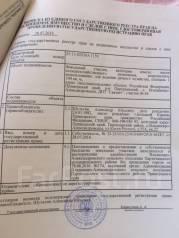 Продам земельный участок. 1 100кв.м., собственность, от частного лица (собственник). Документ на объект для администрации