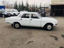 """ГАЗ. 5.5x14"""", 5x139.70"""