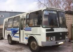 ПАЗ 32054. Продаются автобусы