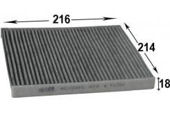 Фильтр салона\ Subaru Legacy, Toyota Avensis/Yaris 99> угольный