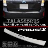 Накладка на бампер. Toyota Prius a