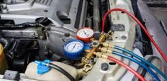 Ремонт системы кондиционирования салона авто, заправка фреоном