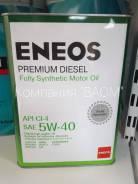 Eneos Premium. Вязкость 5W-40, синтетическое