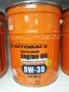 Autobacs Fully Synthetic 0w-30 SN/GF-5+PAO 20л. Вязкость 0W-30, синтетическое